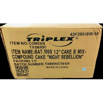 TXB693c wyrzutnia złożona